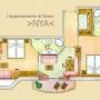 NYA - L'appartamento di Grace